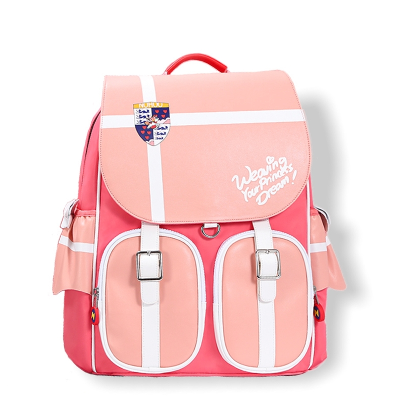 Школьный Рюкзак Princess Dream Pink