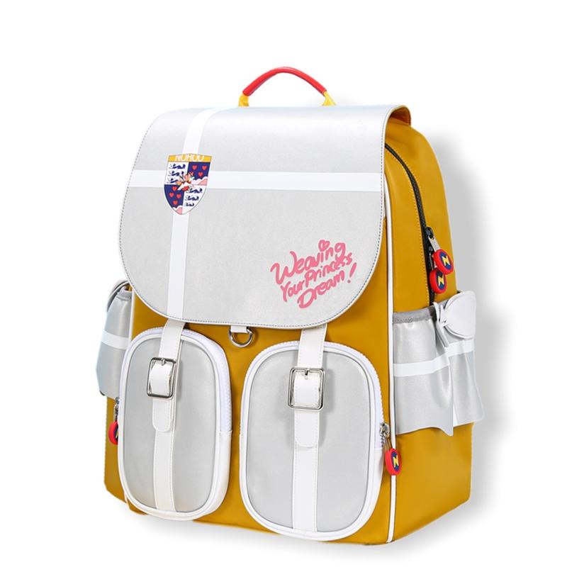 Школьный Рюкзак Princess Dream Yellow