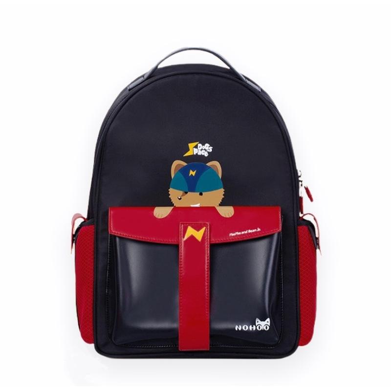 Рюкзак школьный Ракета Черный