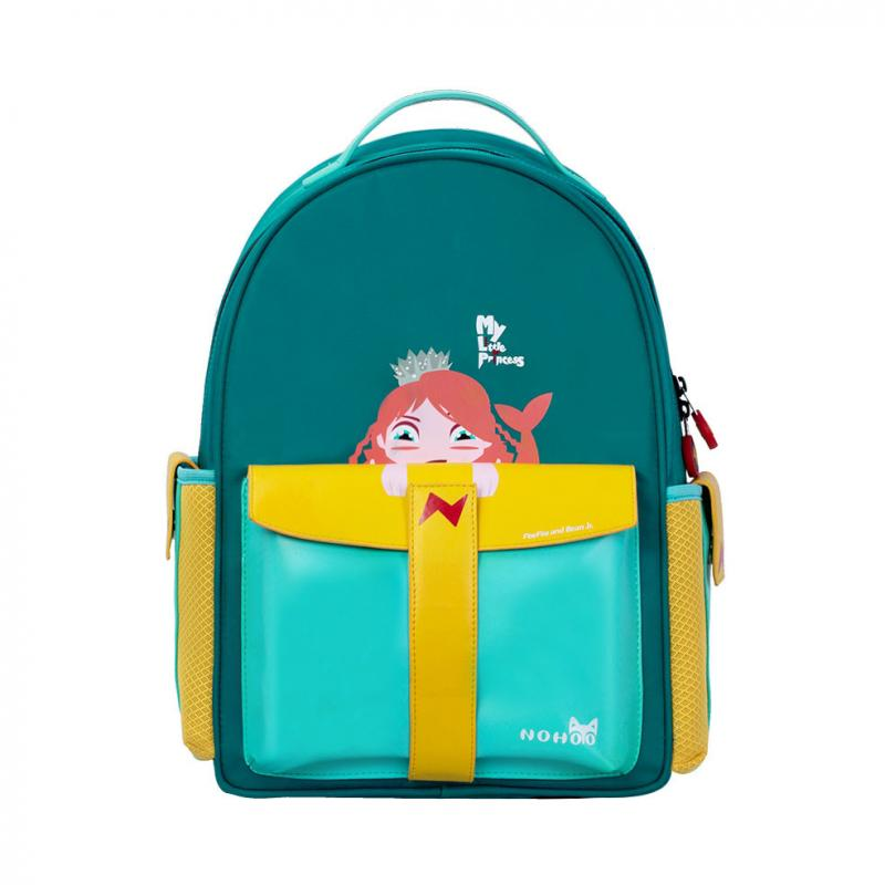 Рюкзак школьный Ракета Зеленый