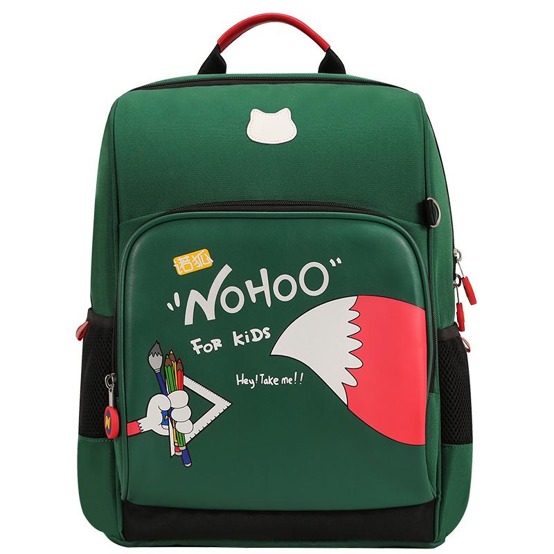Школьный ранец Класс Лисенок Зеленый