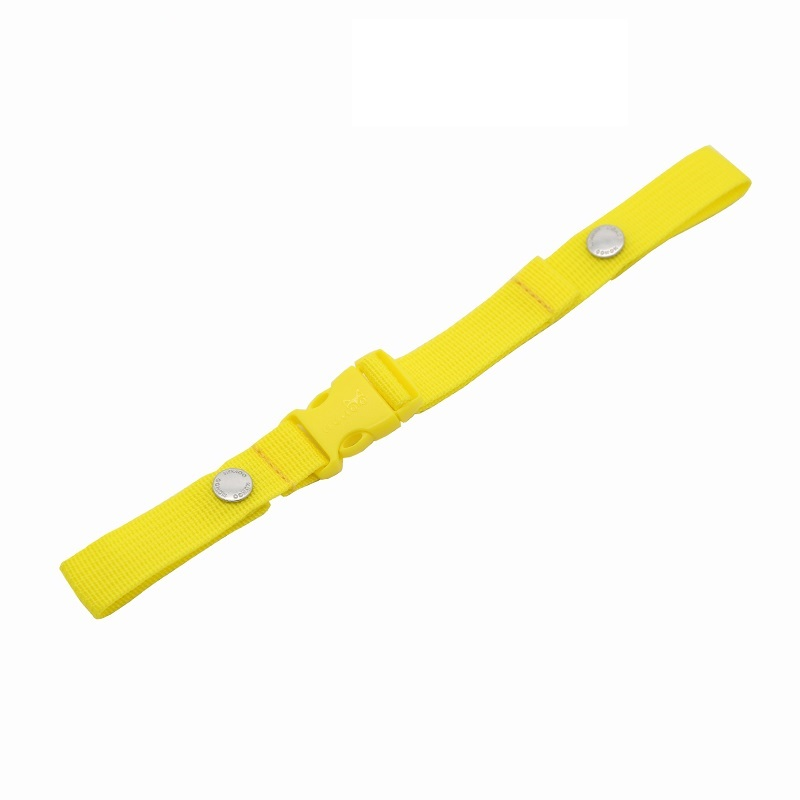 Нагрудный ремень для рюкзака Желтый