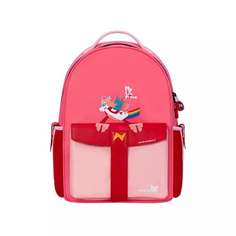 Рюкзак школьный Ракета Розовый