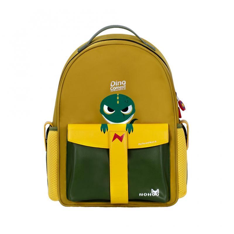 Рюкзак школьный Ракета Желтый