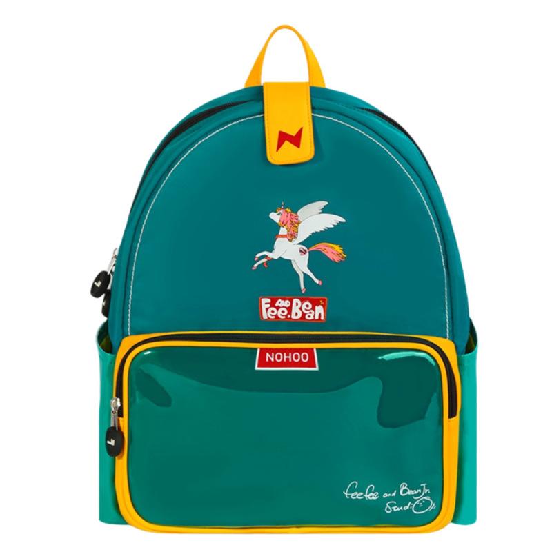 Рюкзак школьный Green Universe