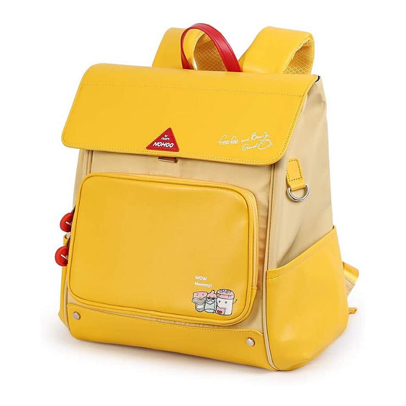 Сумка-рюкзак для мамы желтая
