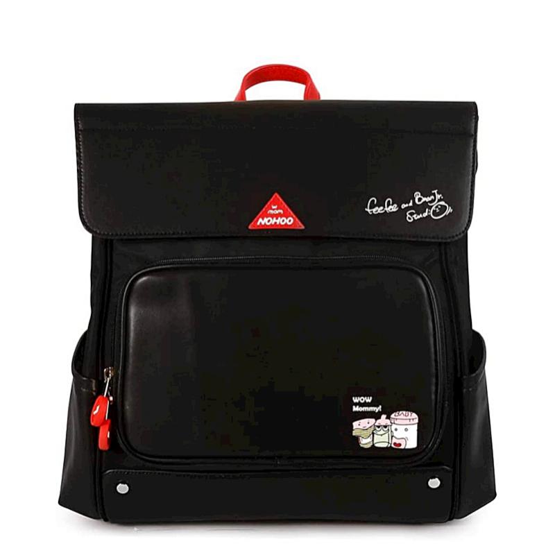 Сумка-рюкзак для мамы черная